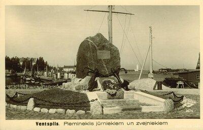 Ventspils. Piemineklis jūrniekiem un zvejniekiem, kuru kaps jūras dzelmē
