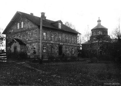 Koknese. Krievkalna skola