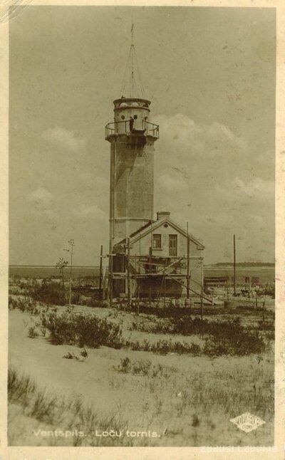 Ventspils. Loču tornis
