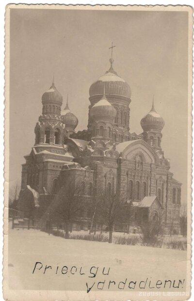 Pareizticīgo Liepājas Svētā Nikolaja Jūras katedrāle