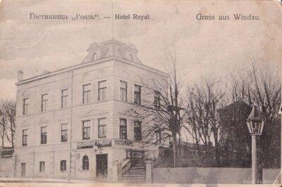 Ventspils. Viesnīca Royal