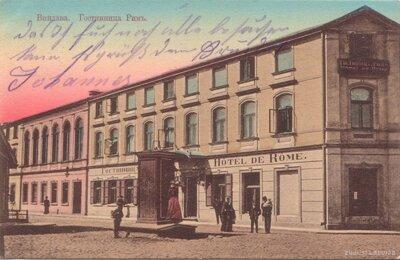 Ventspils. Viesnīca Roma