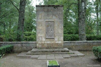 Smiltene. Piemineklis Brīvības kara varoņiem (1918 - 1920)