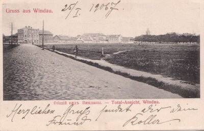 Ventspils. Sarkanmuižas iela