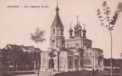 Ventspils. Svētā Nikolaja pareizticīgo baznīca