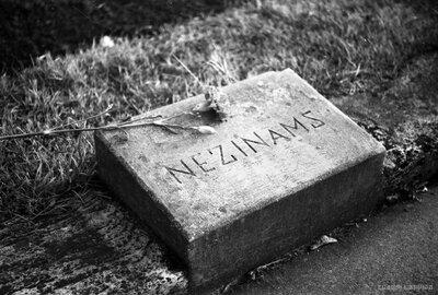 Nezināmā karavīra kaps Rīgas Brāļu kapos