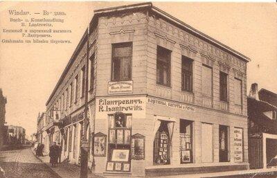Ventspils. R.Lantrevica grāmatu un bilžu tirgotava