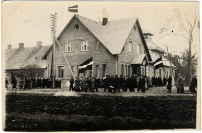 Vitrupes pagasta nams