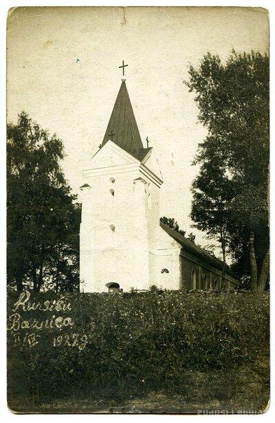 Kursīšu luterāņu baznīca