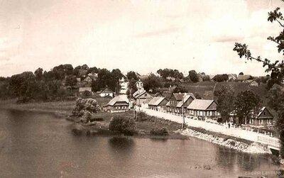 Subate. Jaunais tilts