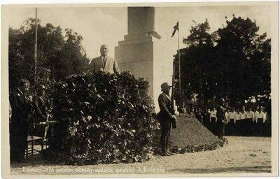 Piemineklis Pirmā pasaules karā un Latvijas Brīvības cīņās kritušo Raunas draudzes locekļu piemiņai