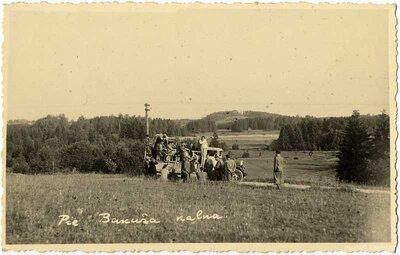 Jumurdas pagasts. Bākūža kalns