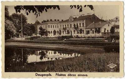 Daugavpils. Pilsētas dārza ainava