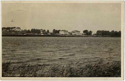 Rēzekne. Kovšu ezers un dzelzceļa stacija Rēzekne - 1