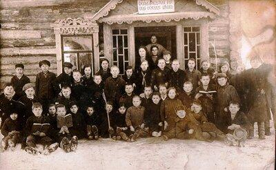 Foļvarkas krievu - vecticībnieku pamatskola