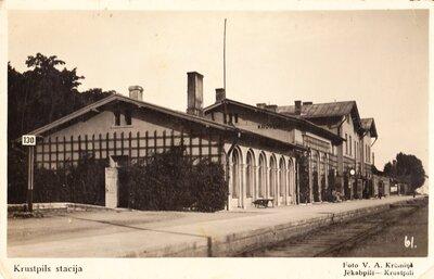 Krustpils stacija