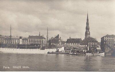 Rīga. Osta