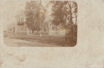 Krustpils pagasta valdes nams