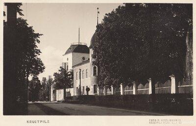 Krustpils pils pie Rīgas ielas