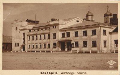 Jēkabpils. Aizsargu nams