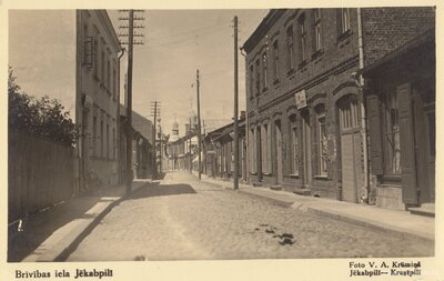 Jēkabpils. Brīvības iela
