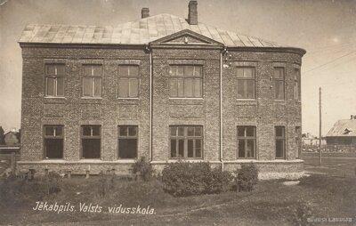 Jēkabpils Valsts vidusskola