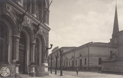 Rīga. Finanšu ministrija un Arsenāls