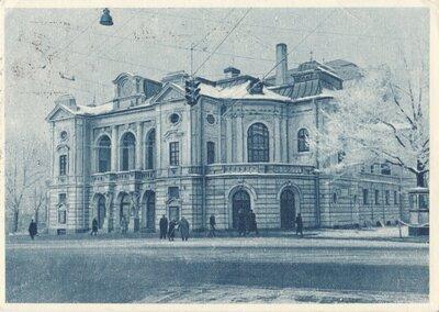 Rīga. Nacionālais teātris