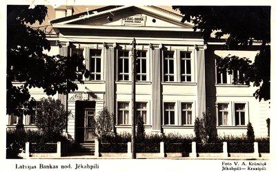 Jēkabpils. Valsts Bankas ēka