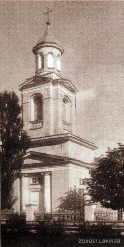Biržu luterāņu baznīca
