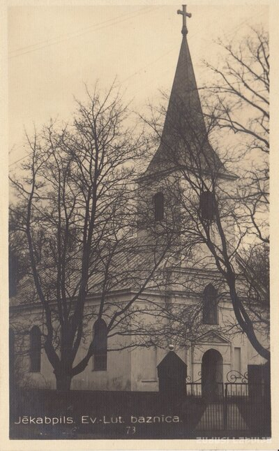 Jēkabpils Svētā Miķeļa evaņģēliski luteriskā baznīca