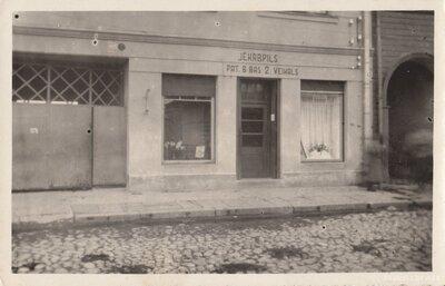 Jēkabpils. Pārtikas veikals Vadoņa ielā 29