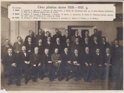 Cēsu pilsētas domes darbinieki