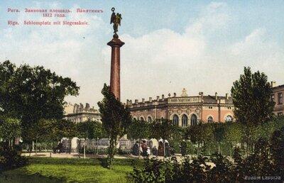 Rīga. Pils laukums. 1812.gada piemineklis