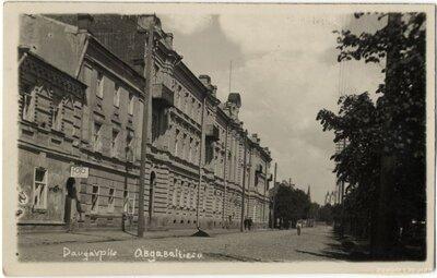 Daugavpils. Apgabaltiesas ēka