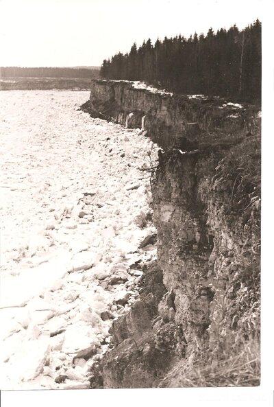 Klintaine. Kraukļa klints