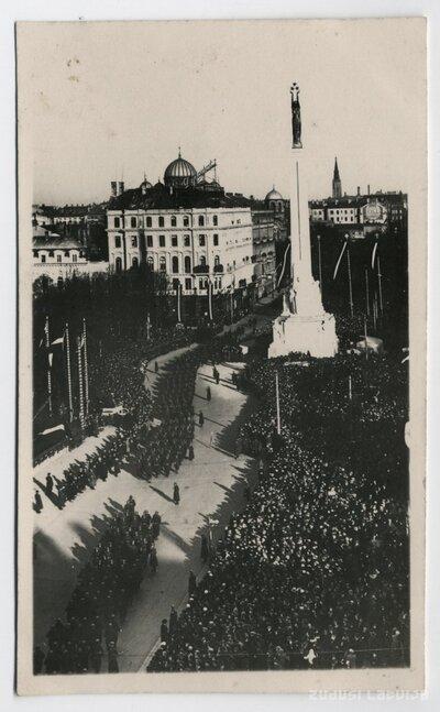 Rīga. Brīvības piemineklis
