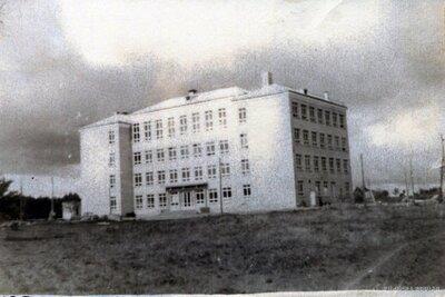 Vaiņodes internātskola