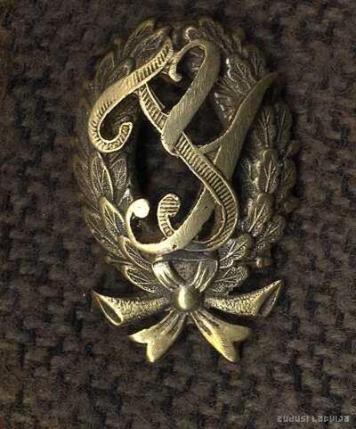 Limbažu pilsētas skolas simbols