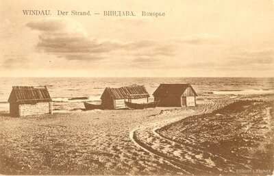 Ventspils jūrmala