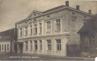 Ventspils. Pilsētas banka