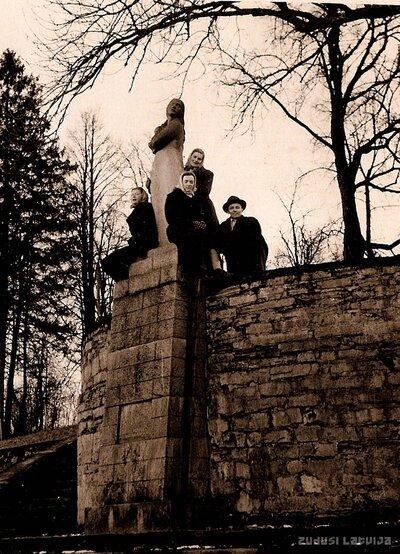 Vīgante. Skulptūra Latvju Daina Staburaga estrādes parkā