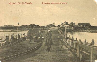 Ventspils. Plostu tilts