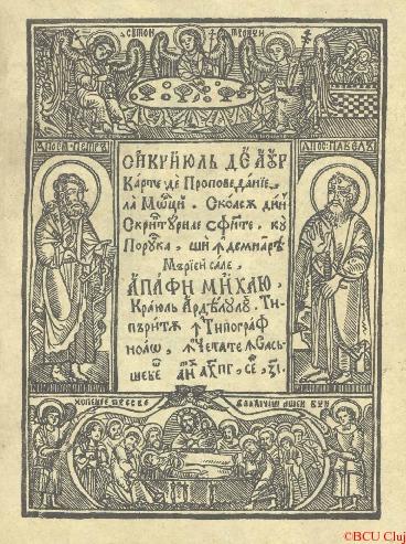 Sicriiul de aur:carte de propovedanie la morţi scoasă din Scripturile Sfinte