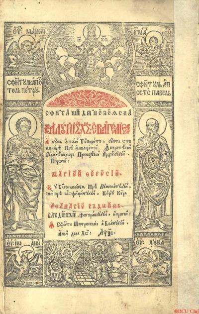 Sfânta şi Dumnezeiasca a lui Iisus Hristos Evanghelie