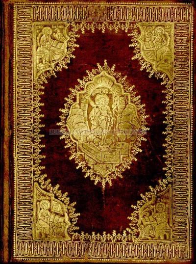 Noul Testament, adecă Aşezământ care acum, cu acest chip, după izvoarele greceşti ceale vechi scrise cu mâna s-au tipărit