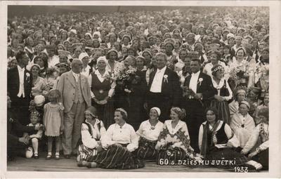 8.latviešu dziesmu svētki. Dziesmu svētku 60 gadu atcerei