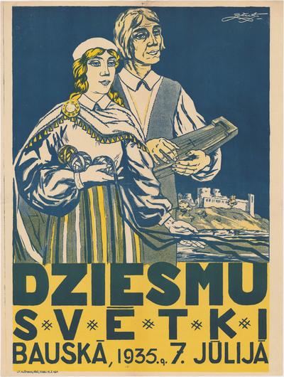 Dziesmu svētki Bauskā, 1935.g. 7.jūlijā