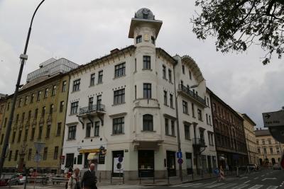 Čuden House, Ljubljana