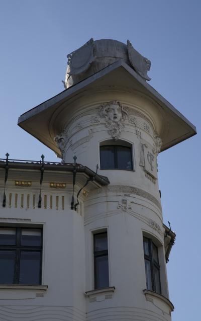 Čuden House, Ljubljana, Tower